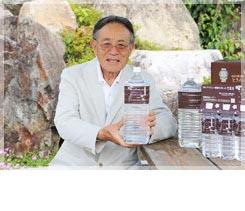 2013年6月には「ペットボトル」で2013モンドセレクション最高金賞を受賞